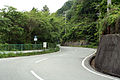 Hyogo prefectural road Route 80 01.jpg