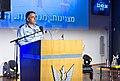 IAF seminar, December 2020. I.jpg
