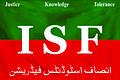 ISF Flag.jpg
