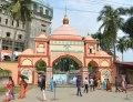 ISKCON Campus Main Gate - Bhaktisiddhanta Saraswati Marg - Mayapur - Nadia 2017-08-15 2164-2165.tif