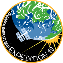 Description de l'image  ISS Expedition 19 Patch.png.