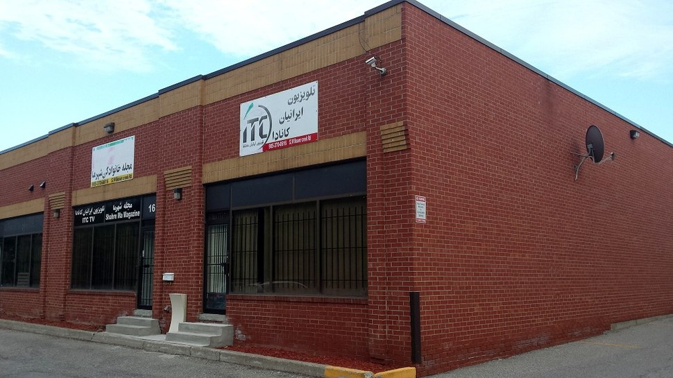 ITC TV - Persian TV Station in Toronto 2014