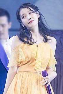 IU (singer) South Korean singer and actress