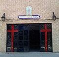 Iglesia de San Joaquín (Sevilla) 01.jpg