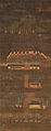 Ikoma Mandala (Nara National Museum).jpg