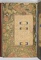 Illuminated Frontipiece of a Manuscript of the Mantiq al-tair (Language of the Birds) MET DP237373.jpg