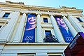 Immigration Museum, Melbourne - Joy of Museums - External 2.jpg