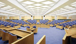 House of Representatives (Netherlands) - The debate chamber of the House of Representatives after the 2020s planned renovation