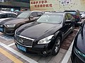 Infiniti Q70L 2.5 CN-Spec(Before facelift)08.jpg