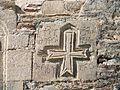Inscription of Khirsa.jpg