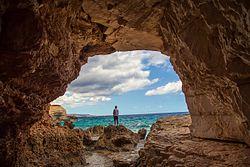 Inside Cave Athrun.jpg