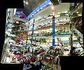 Inside Pantip Plaza - panoramio.jpg