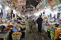 Inside the Bazaar - Erbil - Iraq.jpg