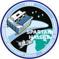 Insignia of SPARTAN-Halley.png