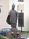 Ioannes Paulus II monument in The University of Social & Medial Culture in Toruń.jpg