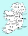 Ireland900-ko.png