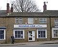 Ironing-Line - Queen Street - geograph.org.uk - 1768116.jpg