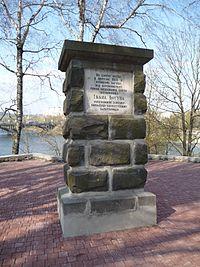 Место битвы при Виннице в марте 1651 года.