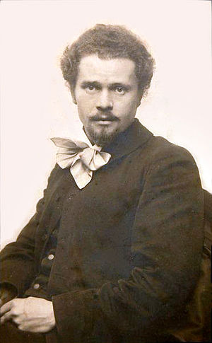 Ivan Trush - Photo of Trush as a student at Kraków Academy of Art