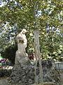 Izvorul Sissi Parcul Cismigiu.jpg