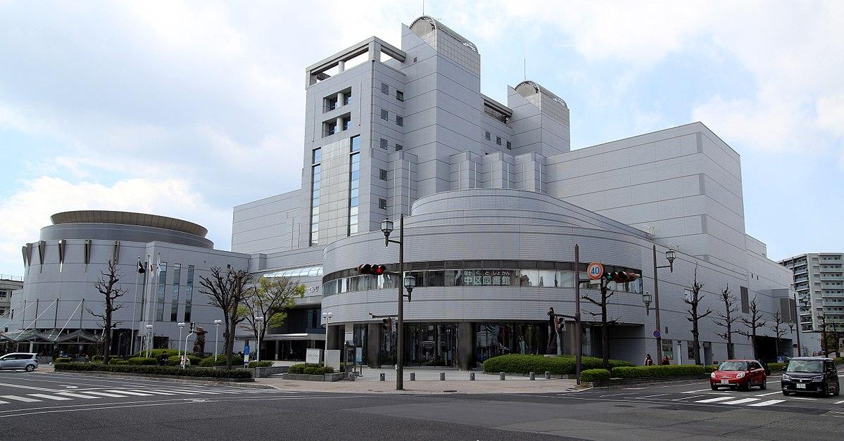 広島市立中区図書館