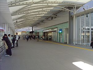 Iwaki Station (Fukushima) - Image: JR Iwaki Sta 002