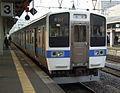JR Kyushu M5303.jpg