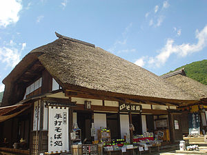 Ōuchi-juku - Image: Ja fukushima ohuchijuku 2