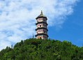 Jade Peak Pagoda (20170825111352).jpg