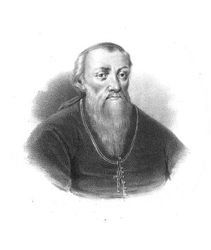 Jakub Uchański - Image: Jakub Uchański Primate of Poland