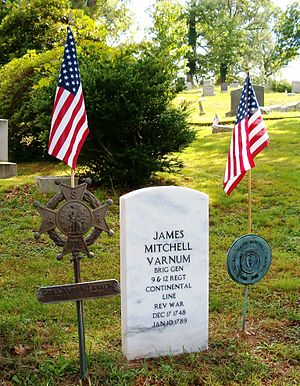 James Mitchell Varnum - Varnum marker in Oak Grove Cemetery in Marietta, Ohio