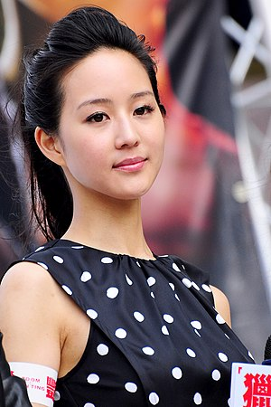 Janine Chang - Janine Chang in 2010