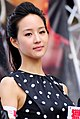 Janine Chang at Zoom Hunting fan meeting 20100425a.jpg