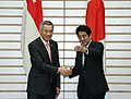 Japan-Singapore bilateral meeting May 2013 (1).jpg