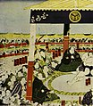 Japanese art (left part), The Big T 1933 (page 90 crop).jpg