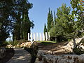 Jerusalem -Yad Vashem (Museu do Holocausto) P1080599 (5149844776).jpg