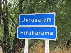 Jerusalem, New Zealand - Image: Jerusalem Hiruharama