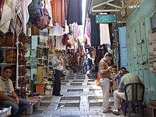 O mercado �rabe de Jerusal�m
