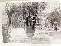 Jerusalem Biblical Zoo in the 1970's IMG 7294.jpg