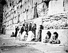 Jews at Western Wall by Felix Bonfils, 1870s.jpg