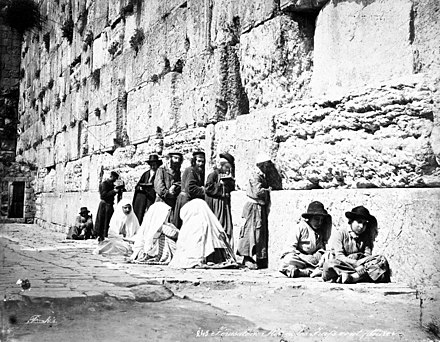 Jews at the Western Wall, 1870s Jews at Western Wall by Felix Bonfils, 1870s.jpg
