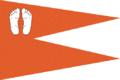 Jhabuaflag.png