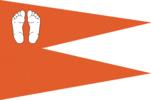 Jhabua State