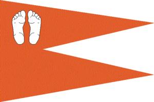 Jhabua State - Image: Jhabuaflag