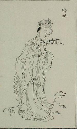 Consort Mei - Imperial Consort Mei (in Emperor Xuanzong's harem)