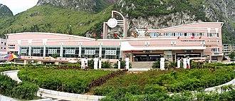 Hechi - Jinchengjiang Station