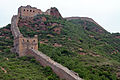 Jingshaling to Simatai 30 (4781464303).jpg