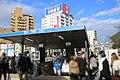 Jingu-nishi Station 20200101-03.jpg