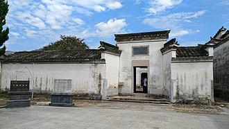 Wang Jiaxiang - The birth place of Wang Jiaxiang in Hou'an, Jing County, Anhui