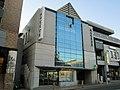 Johnan Shinkin Bank Nakamachidai Branch.jpg